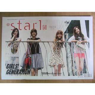 Star1 feat. Girls' Generation July 2012 Issue