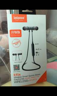 ipipoo iL91BL Wireless Smart Sports Stereo Earphone 無綫運動藍牙耳機 立體聲