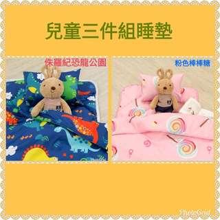 🚚 🇼🇸MIT 兒童三件組 睡墊(涼被 + 枕頭 + 睡墊) 小朋友最愛 嬰幼兒必備 台灣製造 卡通圖案~可挑款(特價)