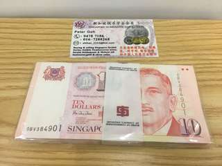 Singapore portrait $10 HTT Sign 100pcs R/N