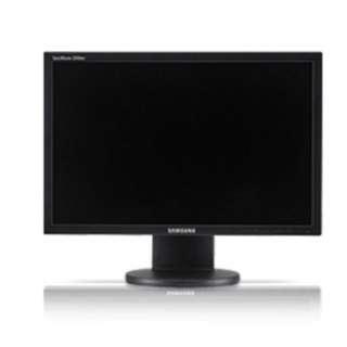 Samsung 2243QW Series Business Monitor