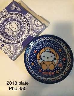 Hello Kitty Items 2
