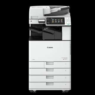 Canon ADVANCE multifunctional colour copier printer