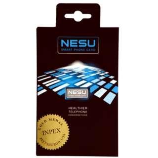 NESU Smart Phone Card - Mobile Radiation Protection