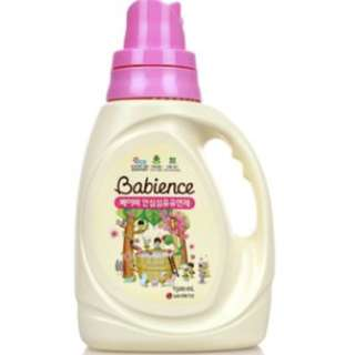 🚚 2 bottles - Babience Baby Fabric Softener