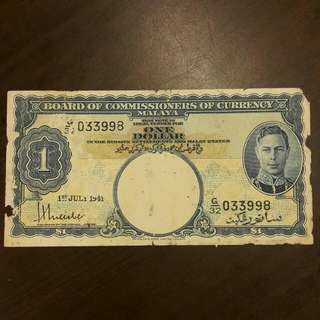Offer 1941 Malaya 1 Dollar