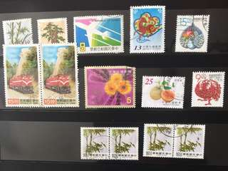 Stamps - Taiwan