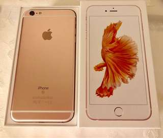 iPhone 6s plus 64G