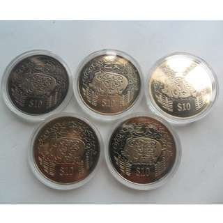 5x 1995 Singapore Lunar Year of the Boar $10 Coin