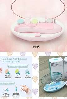 Nail trimmer for baby