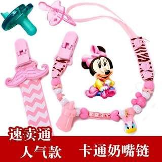 Cutie cartoon Pacifier chain