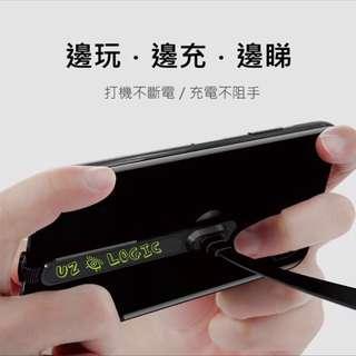 電競專用充電線,永不卡手,手機電競新定義#食雞神器#王者#傳說對決1條$78兩條$140 香港品牌一年保養