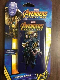 Petron Infinity War Limited Edition Power Bank