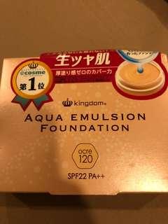 BNIB sunscreen foundation - #1 in Japan