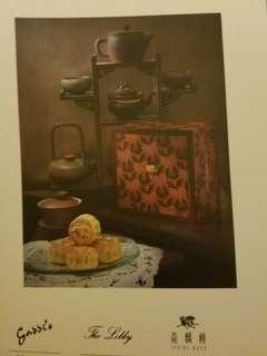 嘉麟樓限定奶黃月餅
