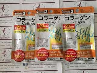 Daiso Fish Collagen