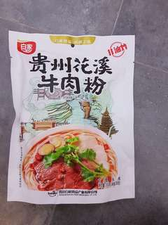 白家陳記貴州花溪牛肉粉 260g