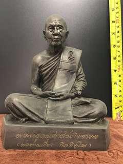 LP Kaew Bucha Roon2. Wat Hui Ngor. 2554. $300