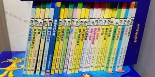 English-Time 幼兒及兒童美語學習文庫😄🎁