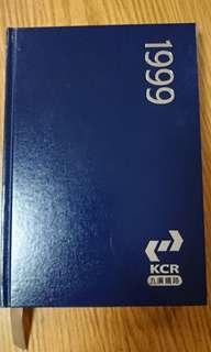 KCRC九廣鐵路記事簿一本