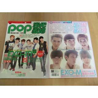Pop Magazine feat. EXO-M