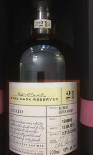 ARAID 21 調和式威士忌(全球3400支)