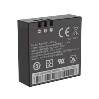 861. YI Lite/4K/4K+Action Camera Battery Replacement High Capacity Battery With Minimum Capacity of (3.8V/1200mAh(4.56Wh)