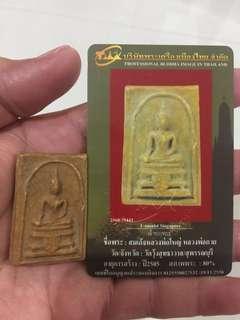 Master LP Kuay Wat Kositaran BE 2505 Thai Amulet