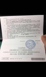 🚚 台北晶華酒店 柏麗廳  逾期餐卷 可折抵790 1張售600