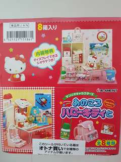 Re-Ment Hello Kitty Goods set of 8