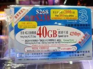 3香港一年40GB 4G+2000分鐘通話 香港年卡