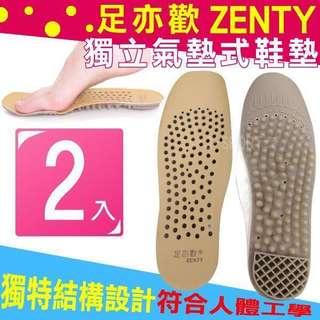 🚚 多益得足亦歡獨立筒氣墊式鞋墊吸震減壓腳底按摩透氣乾爽兩面穿女款