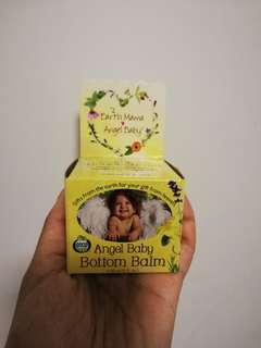 Baby nappy rash butter