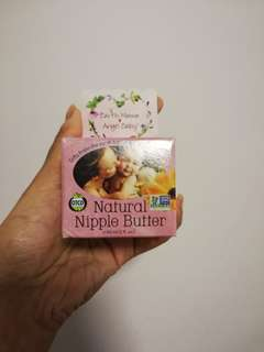 Nipple butter