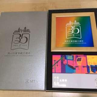 港鐵MTR與你共賀35周年紀念套裝