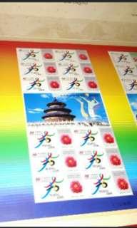 2008北京奧運紀念郵票