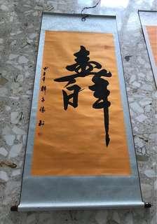 Painting and Calligraphy Longevity and Buddha
