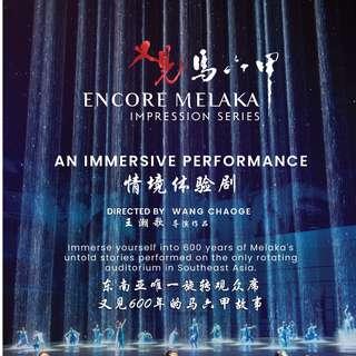 Encore Melaka-Standard (Malaysian)