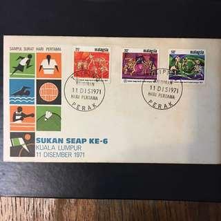 MALAYSIA FDC 1971