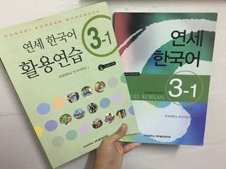 🚚 Yonsei Korean 3-1 workbook and textbook