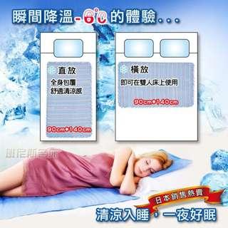 Ice Cool降溫涼感冷凝膠床墊(大90*140cm),加重7.5公斤涼墊!取代涼蓆