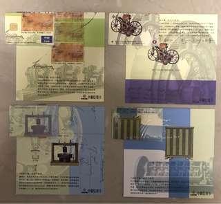 中銀信用卡[成就千禧] 四卡大全套一套