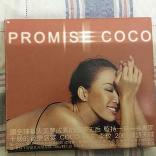 Coco Lee Promise