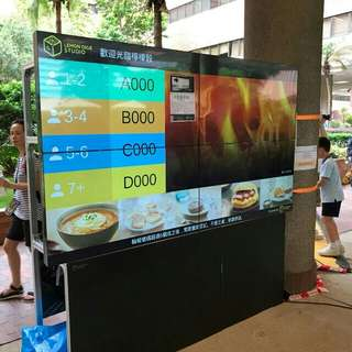 Large size tv wall (49 inch x 4pcs)