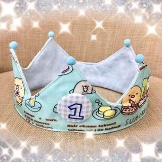 Sumikko Gurashi Crown for little prince