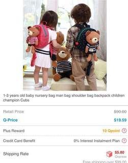BN baby kids bear bag Happy children's day