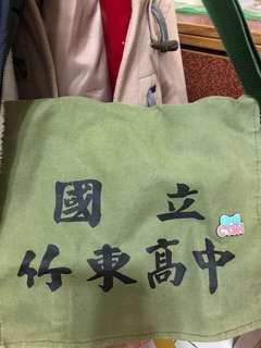🚚 [贈送]竹東高中 書包
