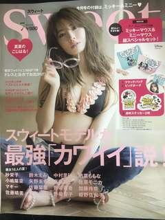 日本雜誌 SWEET 7月號 淨書
