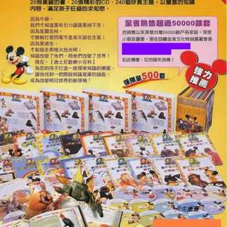 ( 全新正版 ) 迪士尼歡樂小百科