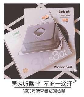 irobot Roomba 960掃地機器人